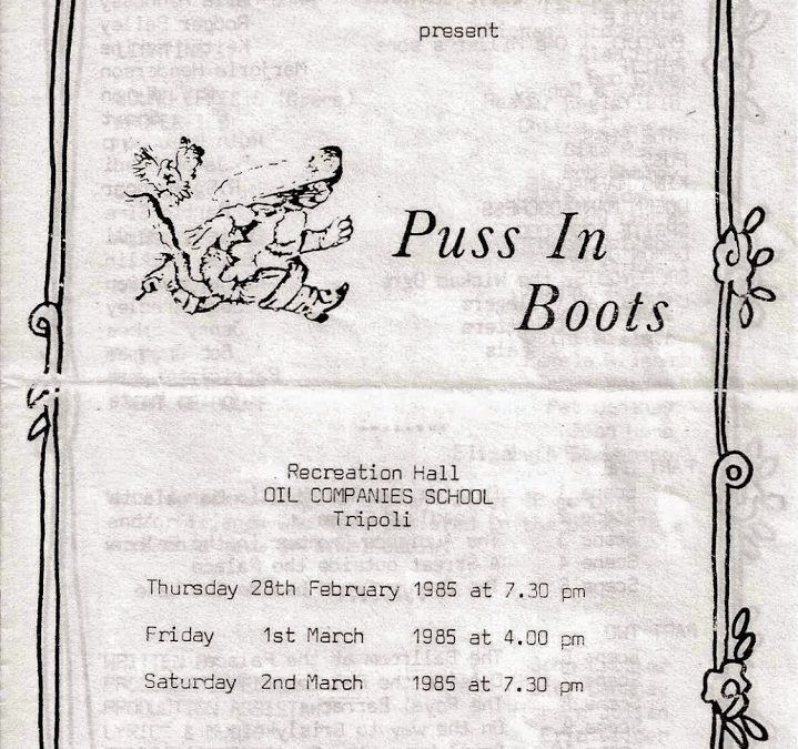 On the 18th Day of Advent, 2014 — PANTO IN LIBYA, 1985